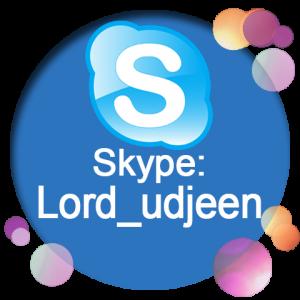 Контакты - skype